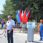 Уровень газификации Краснодарского края составляет почти 88 %