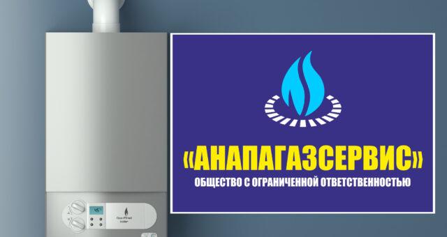 Размещение на радио «Маруся» и «Русское радио»
