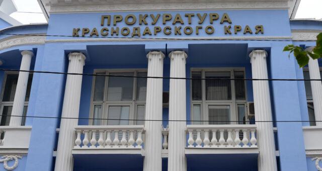 Не дадут «расслабиться» новому руководству газораспределяющей организации в Краснодаре