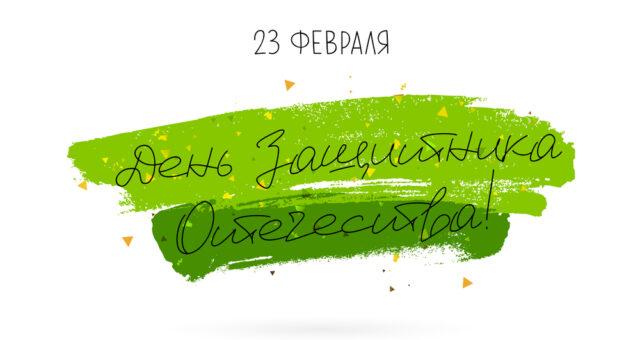 Сильное плечо Андрея Панченко