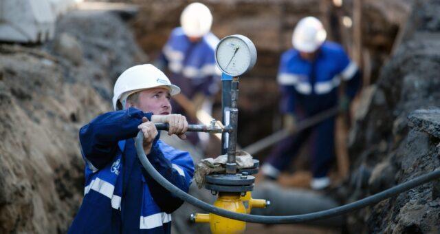Газета.ru — «Газпром» сменил главу «Газпром межрегионгаза»