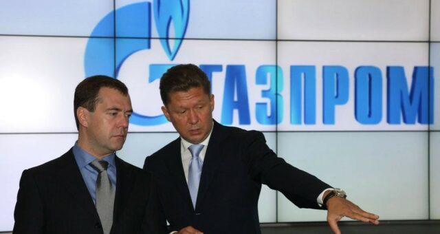 Анапчане обратились к А.Б. Миллеру с открытым письмом о произволе работников Газпром